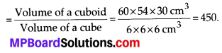 MP Board Class 8th Maths Solutions Chapter 11 Mensuration Ex 11.4 4