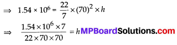 MP Board Class 8th Maths Solutions Chapter 11 Mensuration Ex 11.4 5