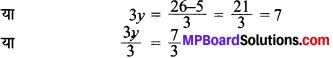 MP Board Class 8th Maths Solutions Chapter 2 एक चर वाले रैखिक समीकरण Ex 2.3 img-3