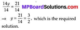 MP Board Class 8th Maths Solutions Chapter 2 Linear Equations in One Variable Ex 2.1 7