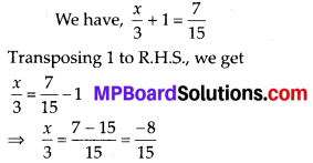 MP Board Class 8th Maths Solutions Chapter 2 Linear Equations in One Variable Ex 2.1 9