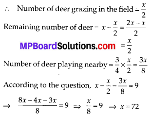 MP Board Class 8th Maths Solutions Chapter 2 Linear Equations in One Variable Ex 2.4 7