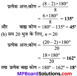 MP Board Class 8th Maths Solutions Chapter 3 चतुर्भुजों को समझना Ex 3.1 img-7