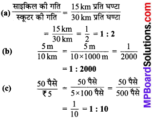 MP Board Class 8th Maths Solutions Chapter 8 राशियों की तुलना Ex 8.1 img-1