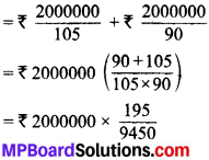 MP Board Class 8th Maths Solutions Chapter 8 राशियों की तुलना Ex 8.2 img-15