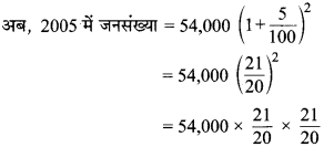 MP Board Class 8th Maths Solutions Chapter 8 राशियों की तुलना Ex 8.3 img-18