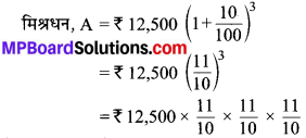 MP Board Class 8th Maths Solutions Chapter 8 राशियों की तुलना Ex 8.3 img-8