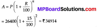 MP Board Class 8th Maths Solutions Chapter 8 Comparing Quantities Ex 8.3 19