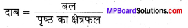 MP Board Class 8th Science Solutions Chapter 11 बल तथा दाब 9