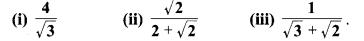 MP Board Class 9th Maths Guide Chapter 1 संख्या पद्धति Ex 1.6 17