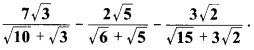MP Board Class 9th Maths Guide Chapter 1 संख्या पद्धति Ex 1.6 5