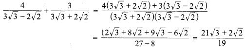 MP Board Class 9th Maths Guide Chapter 1 संख्या पद्धति Ex 1.6 6a