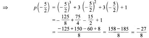 MP Board Class 9th Maths Guide Chapter 2 बहुपद Ex 2.3 2