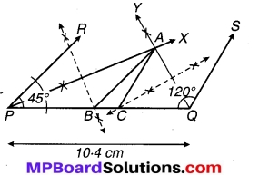 MP Board Class 9th Maths Solutions Chapter 11 रचनाएँ Additional Questions 1