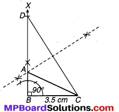MP Board Class 9th Maths Solutions Chapter 11 रचनाएँ Additional Questions 3