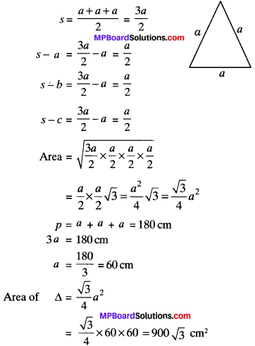 MP Board Class 9th Maths Solutions Chapter 12 Heron's Formula Ex 12.1 img-1