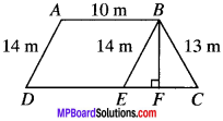 MP Board Class 9th Maths Solutions Chapter 12 Heron's Formula Ex 12.2 img-14
