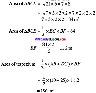 MP Board Class 9th Maths Solutions Chapter 12 Heron's Formula Ex 12.2 img-15