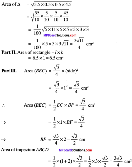 MP Board Class 9th Maths Solutions Chapter 12 Heron's Formula Ex 12.2 img-5