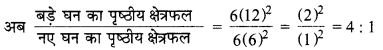 MP Board Class 9th Maths Solutions Chapter 13 पृष्ठीय क्षेत्रफल एवं आयतन Ex 13.5 image 3