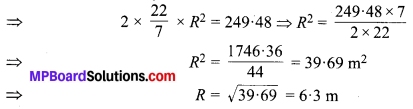 MP Board Class 9th Maths Solutions Chapter 13 पृष्ठीय क्षेत्रफल एवं आयतन Ex 13.8 image 4
