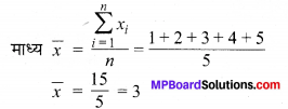 MP Board Class 9th Maths Solutions Chapter 14 सांख्यिकी Additional Questions image 24
