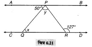 MP Board Class 9th Maths Solutions Chapter 6 रेखाएँ और कोण Ex 6.2 5
