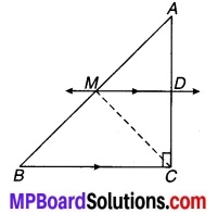 MP Board Class 9th Maths Solutions Chapter 8 चतुर्भुज Ex 8.2 7