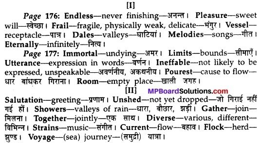 MP Board Class 10th English The Rainbow Solutions Chapter 21 Gitanjali 2