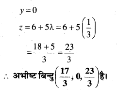 MP Board Class 12th Maths Book Solutions Chapter 11 प्रायिकता विविध प्रश्नावली img 11