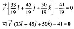 MP Board Class 12th Maths Book Solutions Chapter 11 प्रायिकता विविध प्रश्नावली img 17