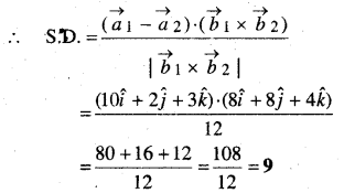MP Board Class 12th Maths Book Solutions Chapter 11 प्रायिकता विविध प्रश्नावली img 7