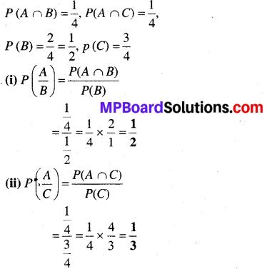 MP Board Class 12th Maths Book Solutions Chapter 13 प्रायिकता Ex 13.1 img 18