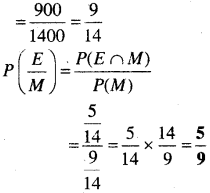 MP Board Class 12th Maths Book Solutions Chapter 13 प्रायिकता Ex 13.1 img 20
