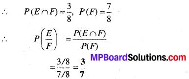 MP Board Class 12th Maths Book Solutions Chapter 13 प्रायिकता Ex 13.1 img 7