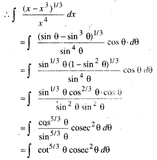 MP Board Class 12th Maths Book Solutions Chapter 7 समाकलन Ex 7.10 img 10