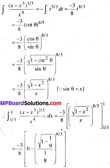 MP Board Class 12th Maths Book Solutions Chapter 7 समाकलन Ex 7.10 img 11