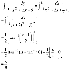 MP Board Class 12th Maths Book Solutions Chapter 7 समाकलन Ex 7.10 img 8