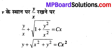 MP Board Class 12th Maths Book Solutions Chapter 9 अवकल समीकरण Ex 9.5 img 11