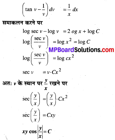 MP Board Class 12th Maths Book Solutions Chapter 9 अवकल समीकरण Ex 9.5 img 14