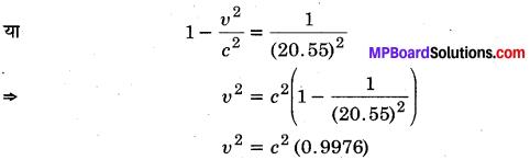 MP Board Class 12th Physics Solutions Chapter 11 विकिरण तथा द्रव्य की द्वैत प्रकृति img 12