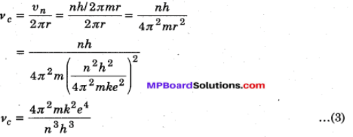 MP Board Class 12th Physics Solutions Chapter 12 परमाणु img 8