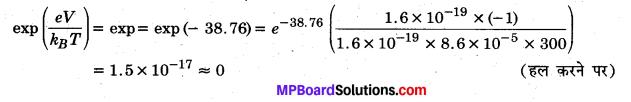 MP Board Class 12th Physics Solutions Chapter 14 अर्द्धचालक इलेक्ट्रॉनिकी पदार्थ, युक्तियाँ तथा सरल परिपथ img 7