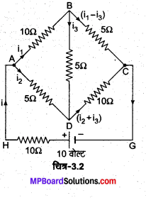 MP Board Class 12th Physics Solutions Chapter 3 विद्युत धारा img 11