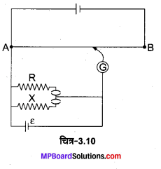 MP Board Class 12th Physics Solutions Chapter 3 विद्युत धारा img 36