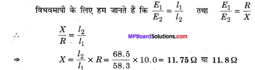 MP Board Class 12th Physics Solutions Chapter 3 विद्युत धारा img 37