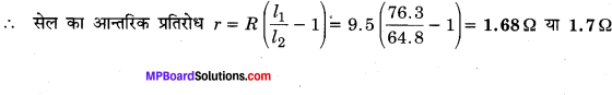MP Board Class 12th Physics Solutions Chapter 3 विद्युत धारा img 39