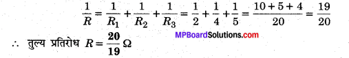 MP Board Class 12th Physics Solutions Chapter 3 विद्युत धारा img 4