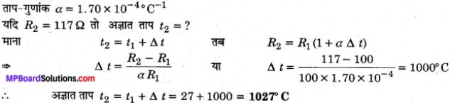 MP Board Class 12th Physics Solutions Chapter 3 विद्युत धारा img 6