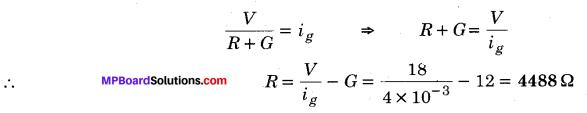 MP Board Class 12th Physics Solutions Chapter 4 गतिमान आवेश और चुम्बकत्व img 25